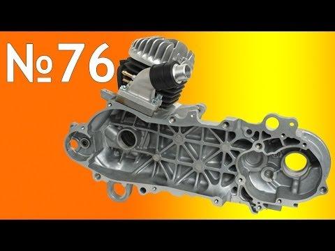 Мастерская Pit_Stop:обзор и сборка сгоревшего мотора af18e