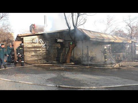 В центре Волгограда сгорело кафе грузинской кухни