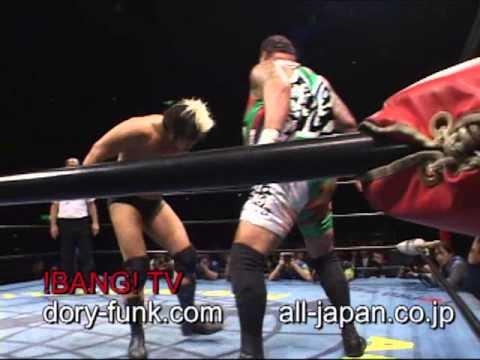 Dory Funk PWF President - Suwama (Triple Crown Champion) vs Akebono Taro