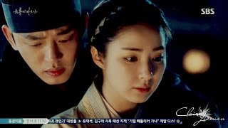It's Over --Six Flying Dragons 육룡이 나르샤 MV