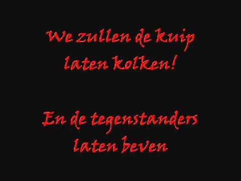 Nieuw Feyenoord lied - Chase the sun (Idee)