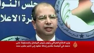 استجواب وزير الدفاع العراقي يعصف بجلسة البرلمان