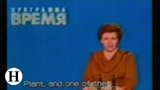 Czarnobyl cz.1 - Katastrofa
