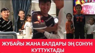 Ильяз Абдразаков 33 жашка толду