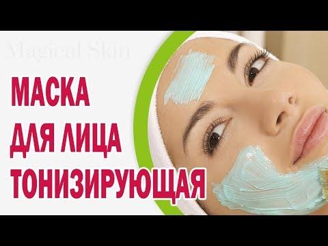 Увлажняющая водорослевая маска для лица от Planeta Organica
