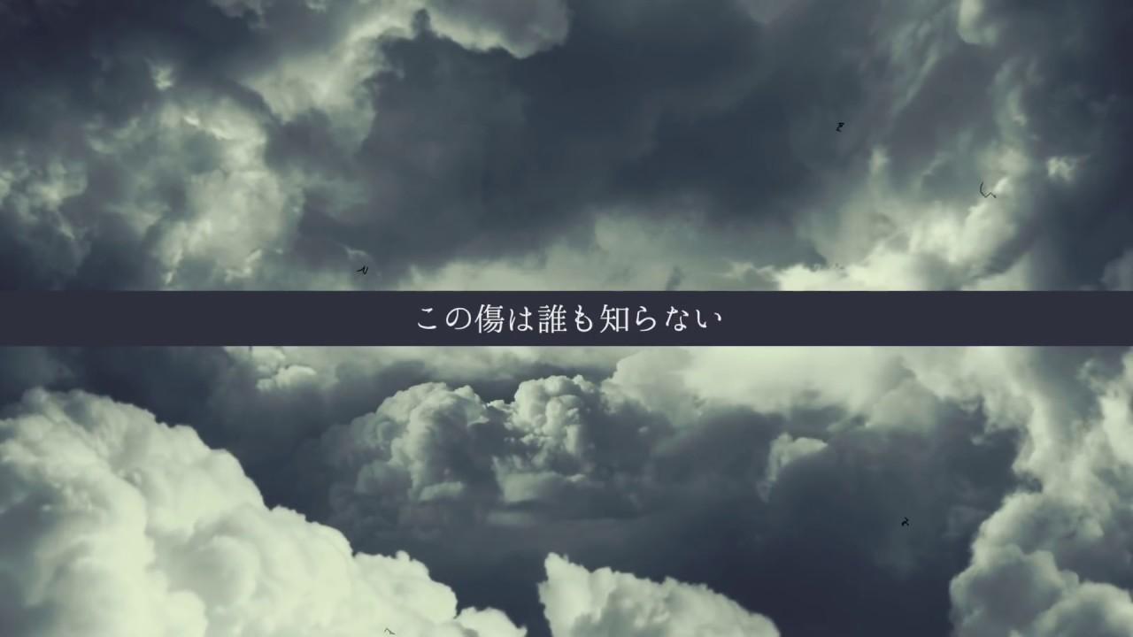 Download ZORN / 2 Da future [Pro. CAMEL / Dir. daikissports] Lyric Video ℗2014 昭和レコード