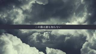 【Lyric Video】ZORN / 2 Da future (from the album サードチルドレン) (P)(C)2014 昭和レコード