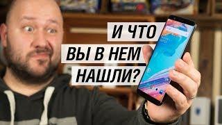 OnePlus 5T: как сделать стыдно iPhone X. Распаковка и милипипический опыт использования OnePlus 5T
