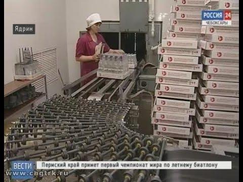 Ядринский спиртзавод снова начал выпускать продукцию