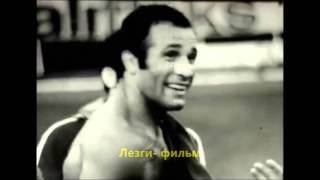 Руслан Ашуралиев