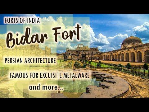 Forts Of India - Bidar - Ep # 6
