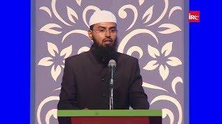 Ghair Muslim Aur Mazdoor Ke Haq Ada Kare By Adv. Faiz Syed