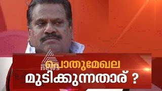 News Hour 11/10/16 - Controversy continues over nephew's appointment | Asianet News Hour 11th Oct 2016