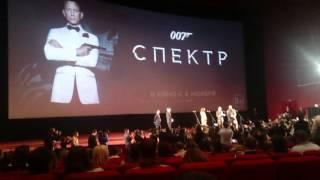"""Премьера """"007: Спектр"""" в Москве"""