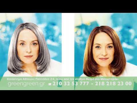 Βioloire H-4 Λοσιόν επανάκτησης χρώματος μαλλιών