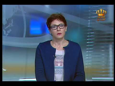 English News at Ten on Jordan Television 04-12-2017