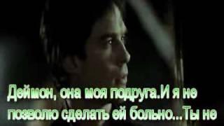 Фильм 1.Деймон и Елена - начало истории