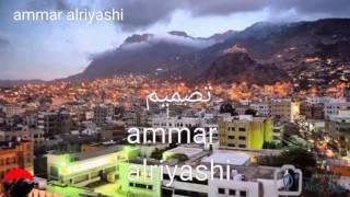 # تعز احنا بوطن كله محن كله وجع كله فتن