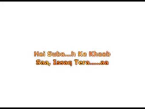 Issaq Tera Karaoke By DCP