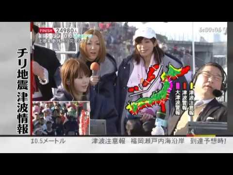 東京マラソン のテレビ放送予定!無料の見逃 …