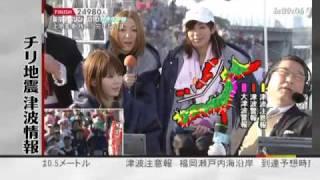 東京マラソン2010なすびボンバイエ感動のフィナーレ(日テレ編)
