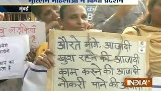 Mumbai: Muslim Women Demand Entry in Haji Ali Dargah