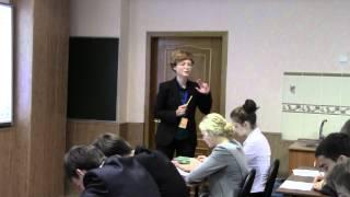 Учитель года 2012 Кириченко В.В. Урок (Full)