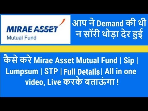 Mirae Asset Mutual Fund | Sip | Lumpsum | STP | Sip cancel | All in one video