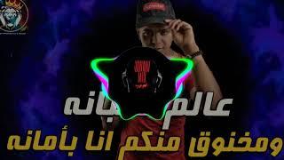 JOVANI MIX SHA3BY_اغنية عالم تعبانه