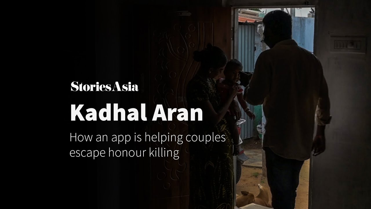 Kadhal Aran - How an app is helping couples escape honour killing