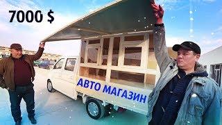 130 МЛНГА ORLANDO ХОРАЗМ МОШИНА БОЗОРИ НАРХЛАРИ 08.12.19