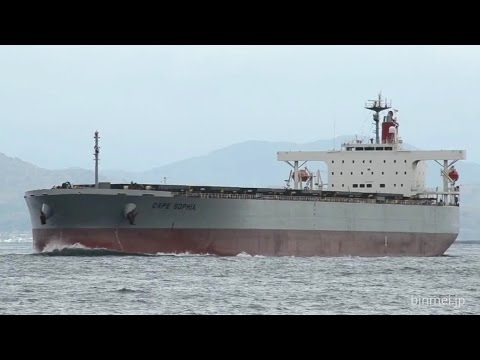 "CAPE SOPHIA - ""K""Line bulk carrier"
