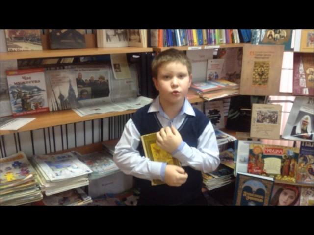 Изображение предпросмотра прочтения – СавелийЗасыпалов читает произведение «Лисица и виноград» И.А.Крылова