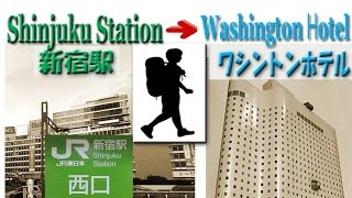 TOKYO.【新宿駅西口】shinjuku washington hotel from Accessway within the Shinjuku station-west (新宿ワシントンホテル)
