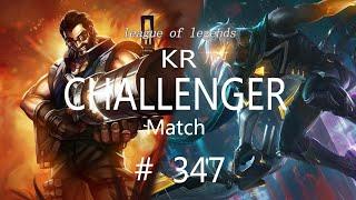 Korea Challenger Match # 347/L…
