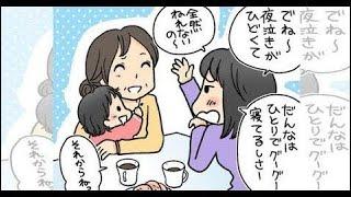 【あるある】ママたちから集めた「育児リフレッシュ方法」まとめ 【ある...