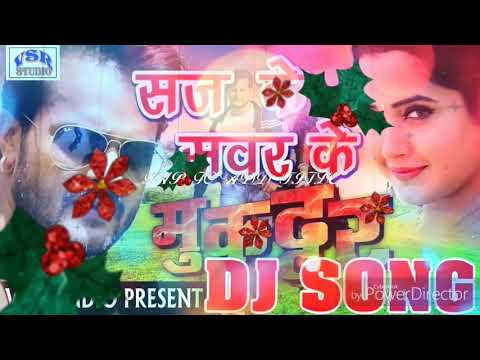 2017 Khesari Lal SEARCH CASE WORKER job Rahul Irani hi Raja Mataji Bhojpuri 2017 DJ Rahul Kumar