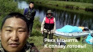 Рибалка в Якутії (р. Вілюй і р. Ыгыатта)