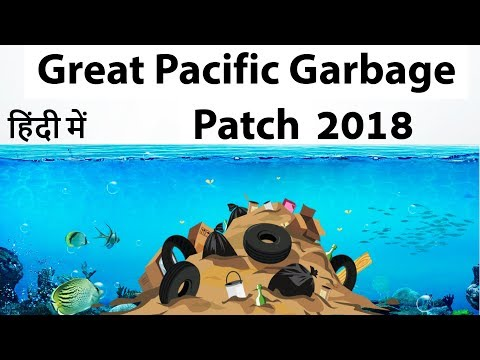 Great Pacific Garbage Patch - How can we save our Oceans? - Current Affairs 2018