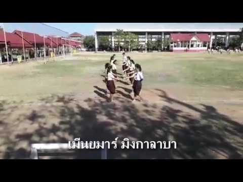 เพลง AEC Greetings กลุ่มอาเซียนสร้างสรรค์ กลุ่มที่4 ม.3/2 YSP