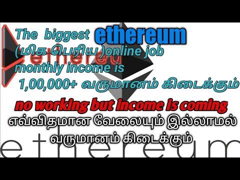 Online jobs for cryptocurrencies