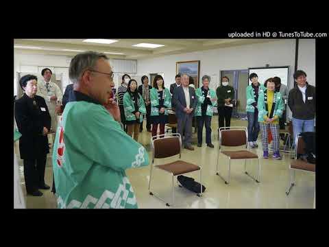 Radio Japan On Demand Player - NHK WORLD - Vietnamese