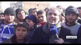 مظاهرة حاشدة في الغوطة الشرقية نصرة لحلب