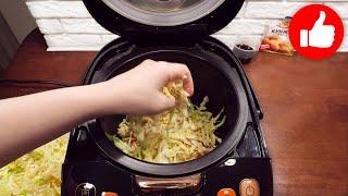 Вы больше не будете просто тушить капусту Ужин в мультиварке без хлопот блюдо можно в пост