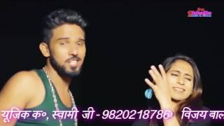 Bewda Yaar Song Haryanvi Dev Sharma Meetu Jogi Sashi Nolthiya Aarti Tyagi
