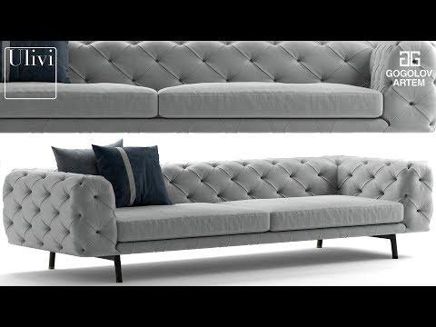 "№37.Моделирование дивана ""ULIVI SALOTTI Daniel"" в 3d Max и Marvelous Designer."