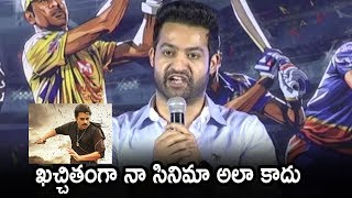 Jr NTR Gives Clarity about his Upcoming Movie | IPL 2018 Launch | Vivo IPL | NewsQube