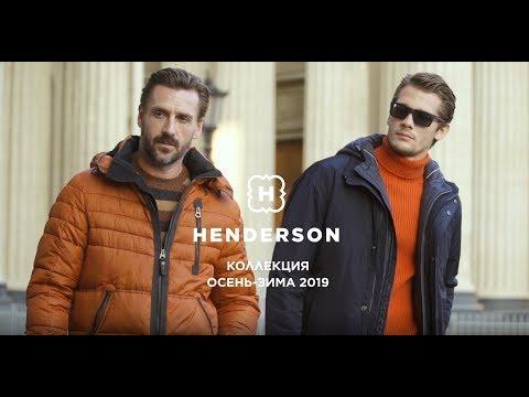 Съемки коллекции HENDERSON осень-зима 2019