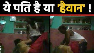 Moradabad में Husband के Torcher का Viral Video, Wife को बुरी तरह पीटा | वनइंडिया हिंदी