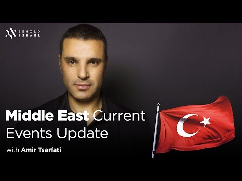 Middle East Current Events Update, May 16, 2018
